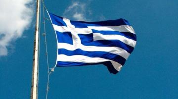 Griechenland wäre einer der letzten EU-Staaten, der die eingetragene Partnerschaft einführt. (Bild: fdecomite, CC BY 2.0)