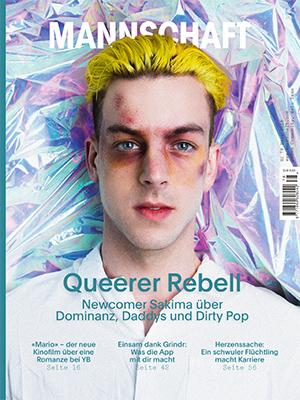 März 2018, Schweizer Ausgabe